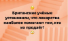 1610291307717.png