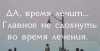 2021-03-04_19-05-12.png